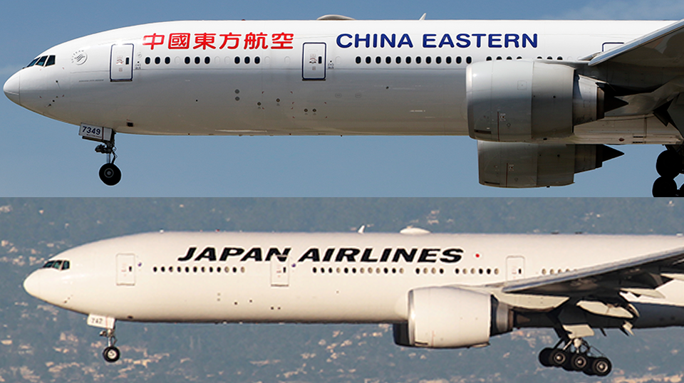 JAL et China Eastern