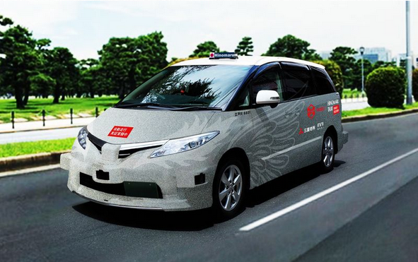 Japan News Voiture autonome ZMP