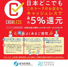 cashless payments japan